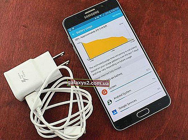 Galaxy Note5のバッテリー消耗の問題を修正しました。その他の電力関連の問題