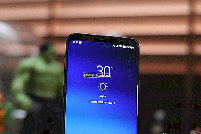 Як зупинити спливаючі вікна на Galaxy S9