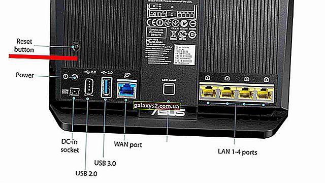 วิธีรีเซ็ตรหัสผ่าน ASUS Router