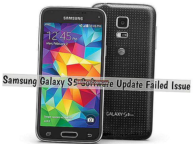 Як виправити порожній екран Samsung Galaxy S5 та інші проблеми, пов'язані з дисплеєм