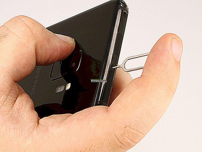 ขั้นตอนง่ายๆในการใส่หรือถอดการ์ด SD สำหรับ Galaxy S9