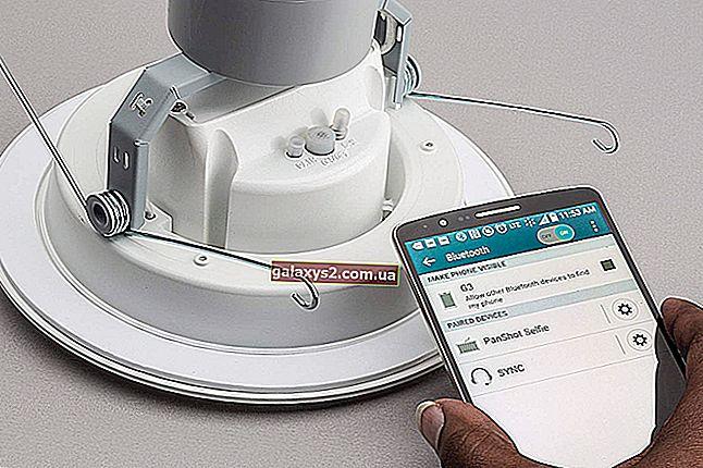 5 ลำโพงเพดาน Bluetooth ที่ดีที่สุดในปี 2020