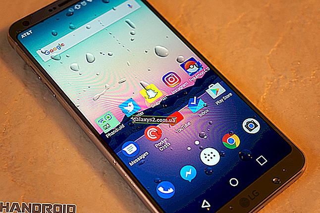 Як виправити LG G6, який не заряджається (просте виправлення)