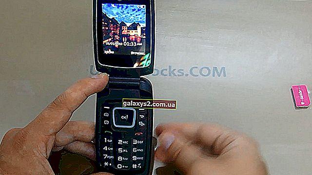 วิธีปลดล็อกโทรศัพท์คริกเก็ต